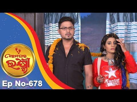 Ama Ghara Laxmi | Full Ep 678 | 9th July 2018 | Odia Serial – TarangTV