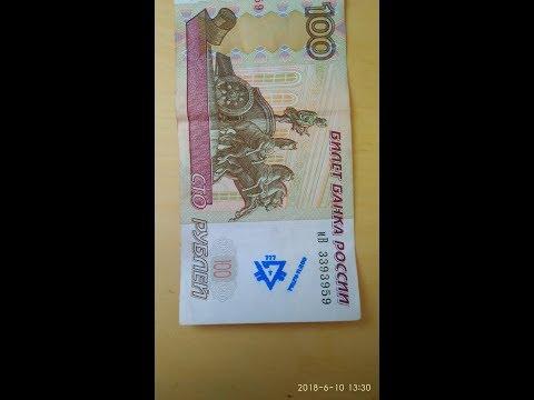 Законодательство о рекламе на банкнотах. 1 канал.