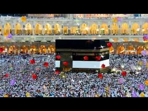 Allah Hu Allah Hu Allah - Hamd - Qari Waheed Zafar Qasmi