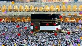Allah Hu Allah Hu Allah Hamd Download