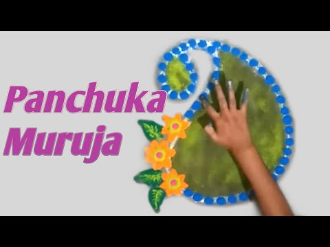 Kartika Purnima Muruja 2019 Part 3 || Traditional Rangoli Design for Diwali