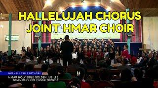 Hellelujah Chorus - Joint Hmar Choir [See Description] Hornbill Cable Network