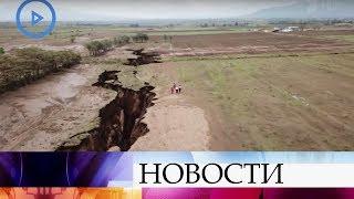 В Африке гигантский разлом шириной в десятки метров перерезал дороги и поля.