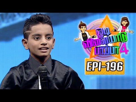 Odi-Vilayadu-Pappa-Season-4-Epi-196-S-Kishore-18-05-2016