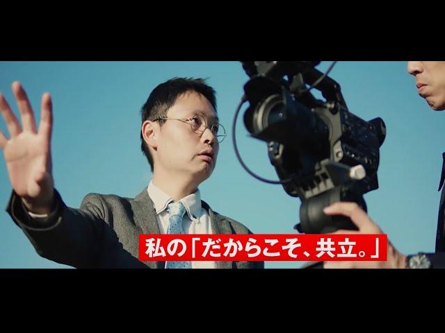 【社員紹介】油井 大佑【アートディレクター】共立アイコム