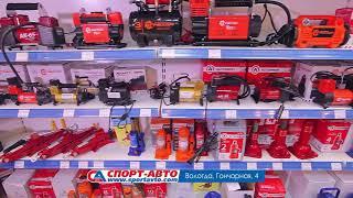 """Сеть магазинов """"Спорт-Авто"""""""