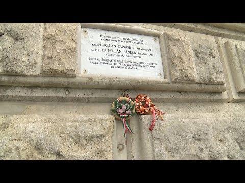 Hollán Sándor és fia kivégzésének 100. évfordulója - video preview image