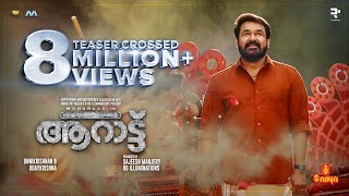 Aaraattu Official Teaser | Mohanlal | Unnikrishnan B | Udaykrishna | Rahul Raj - Download this Video in MP3, M4A, WEBM, MP4, 3GP