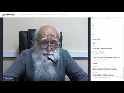 """Лев Клыков  Ответы на вопросы участников школы """"Единое Знание"""""""