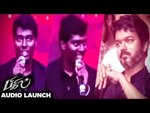 Atlee's Mass Reply to Haters!! , Teaser Release Date!! - Atlee Gethu Speech | Bigil Audio Launch