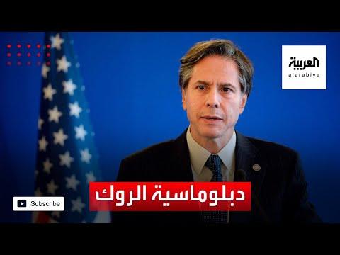 العرب اليوم - شاهد: عازف الجيتار يقود دبلوماسية