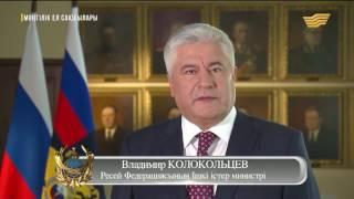 Выступление в Астане на 25 лет казахской полиции!!!