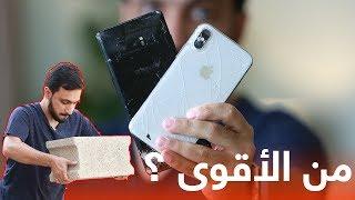 اختبار التحمل بين iPhone X و Galaxy Note 8  .. نتيجة غير متوقعة !