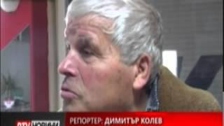 Бойко-стар пожарникар (рап - сатира)