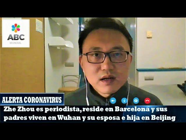 Alerta Coronavirus en China. Informe especial. Juan Cruz Clemente Martínez