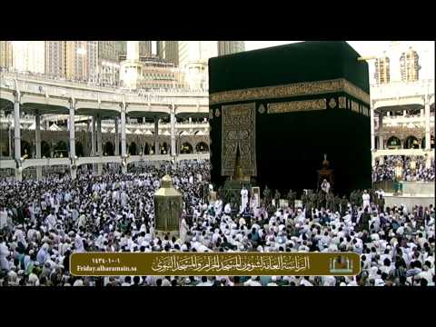 عيد الفطر: الجَمال والزينة في الإسلام