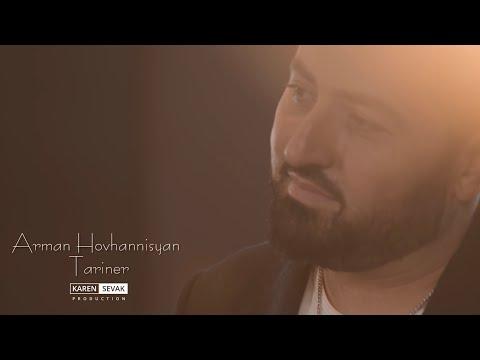 Arman Hovhannisyan - Tariner