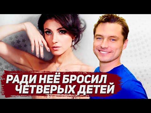 Новый возлюбленный Анастасии Макеевой бросил ради нее жену и четверо детей