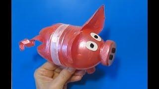 Новогодние Подарки Своими Руками Год Свиньи/Новогодние Поделки С Детьми/как сделать свинку-копилку