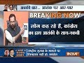 Mukhtar Abbas Naqvi asks Congress to come clean on Ahmed Patel's alleged links with ISIS terrorists