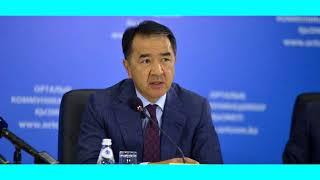 За пост премьер министра Казахстана началась драчка. Сагинтаев в шоке?