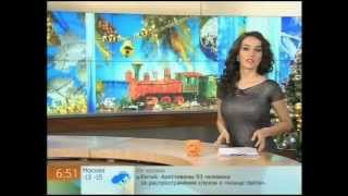 Юлия Зимина, Юлия Зимина, доброе утро, Эфир от 18 12 12