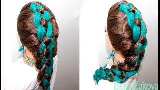 ПРИЧЕСКА В ШКОЛУ КОСА С КАНЕКАЛОНОМ|ЦВЕТНЫЕ КОСЫ |ПРИЧЕСКИ Beautiful Hairstyles Zaitova|Xtrend Hair