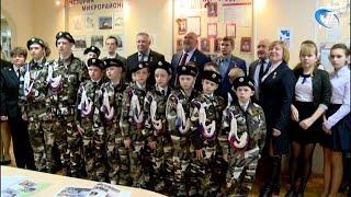 Великий Новгород посетили Герои Российской Федерации