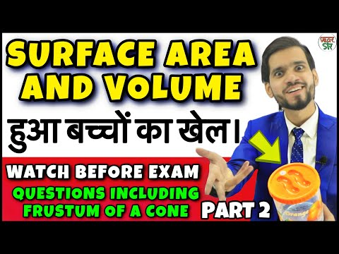 Mensuration Maths Tricks | Part 2 | Surface Area and Volume Questions/Tricks/Solution/Problem/Formul