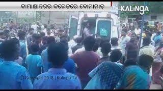 2 injured as miscreants hurl bomb at Kamakhyanagar College