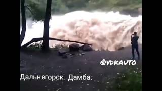 дамба Дальнегорск