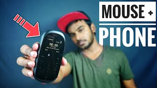 Cool Smartphone Gadgets I Have Ever Seen | Touch Mouse