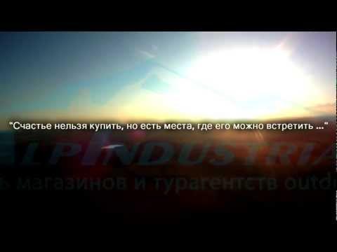 Скачать песня счастье русской земли