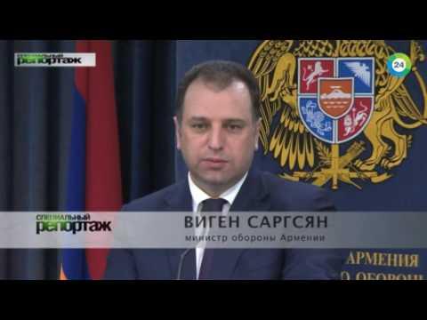 Россия и Армения - партнеры и союзники