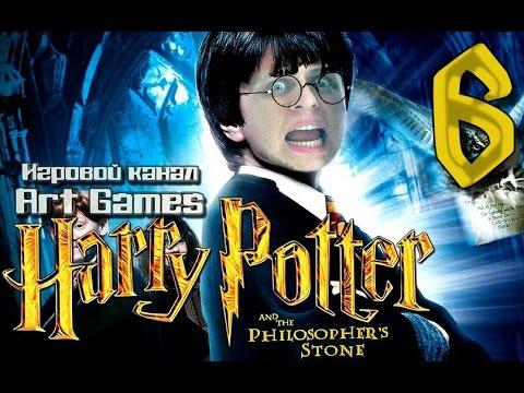 Потный Гарри и философский камень - ФИНАЛ