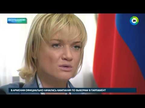 Светлана Хоркина: Борьба с WADA - все равно что с ветряной мельницей