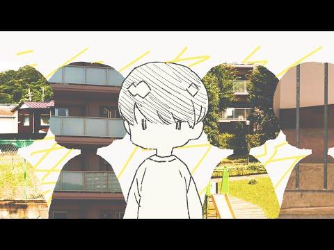 DECO*27 - シンセカイ案内所 feat. 初音ミク