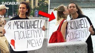 Mexicano ofrece abrazos gratis en Rusia y esto pasó