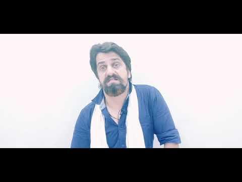 Monologue/Mohan Narayan Tripathi