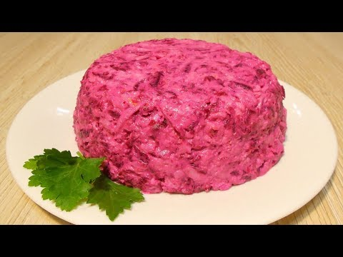 """Салат """"Розовый фламинго"""". Вкуснейшее сочетание!"""