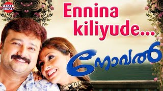 Enninakiliyude |Novel Malayalam Movie Song|HD