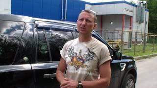 Год владения Land Rover Freelander 2