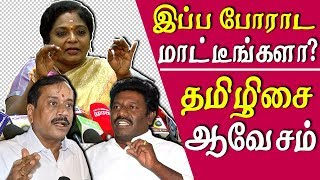 Karunas speech why no protest tamilisai tamilisai on h raja latest speech tamil news live