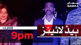 Samaa Headlines   9PM   1 March 2019