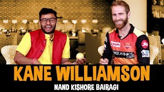 Kane Williamson | Nand Kishore Bairagi | RJ Kisna | Sunrisers Hyderabad | IPL 2019