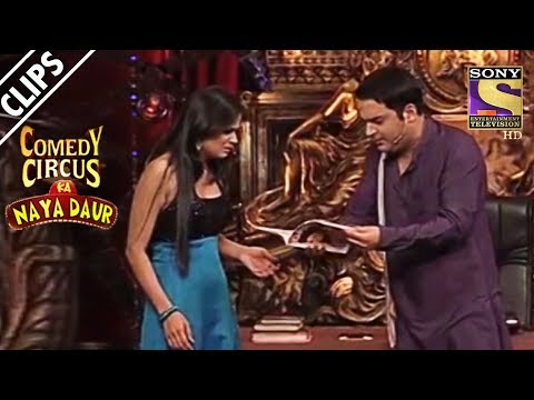 Kapil Narrates A Story To Actress Shweta | Comedy Circus Ka Naya Daur