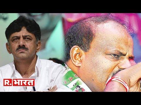 कर्नाटक कांग्रेस में फिर रार: जेडीएस नेता डी शिवकुमार ने 11 विधायकों का इस्तीफा फाड़ा
