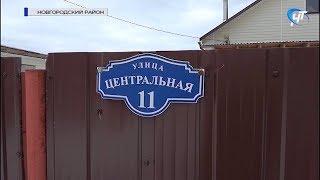 Житель деревни Волынь забаррикадировался в собственном доме и объявил, что взял заложников
