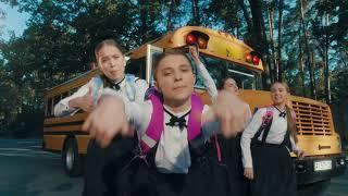 Open Kids   Хулиганить Official Video