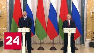 Путин и Лукашенко договорились по нефти и газу